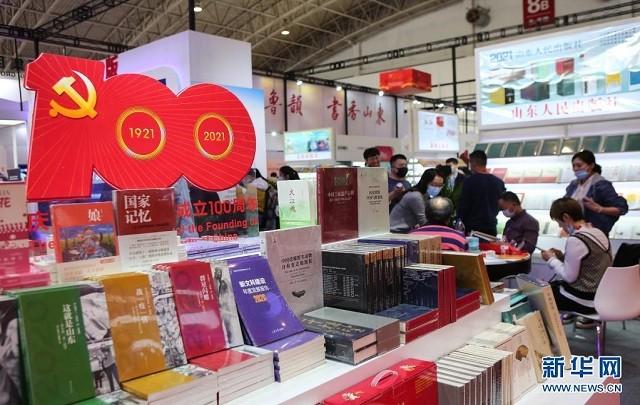 2021北京图书订货会开幕,展出图书近40万种,大批主题图书献礼建党百年——