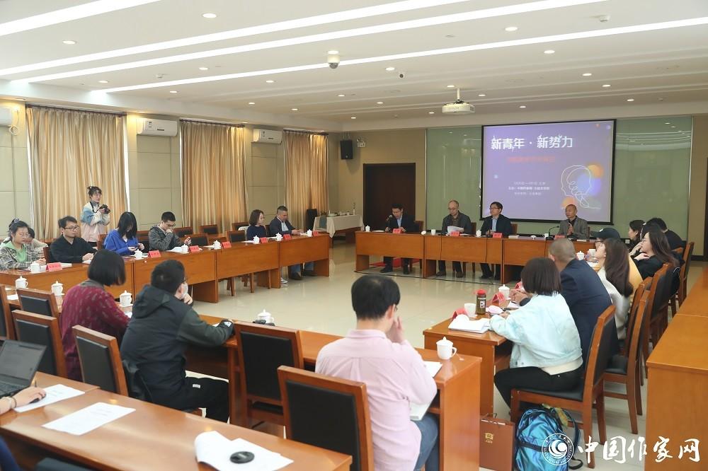 """""""新青年·新势力""""中国青年作家峰会在京举办"""